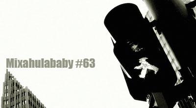 mixahulababy #63