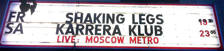 moscow-metro-karrera